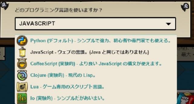 プログラミング言語のみ