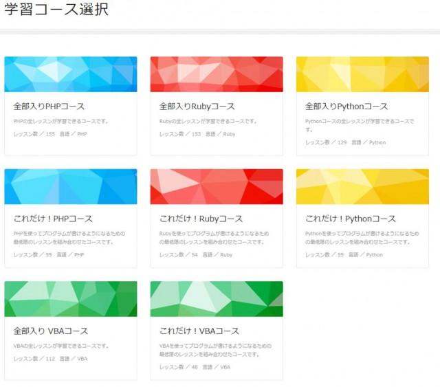 言語選択画面 (1)