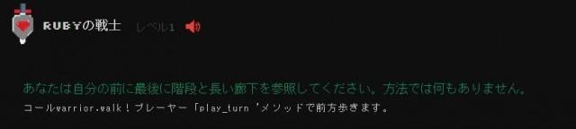 日本語 修正2