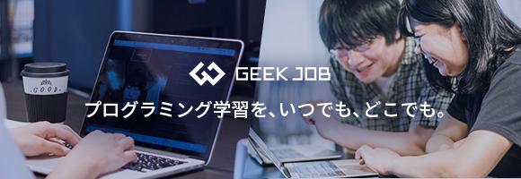 geekjob_to_gol_banner_sp_09