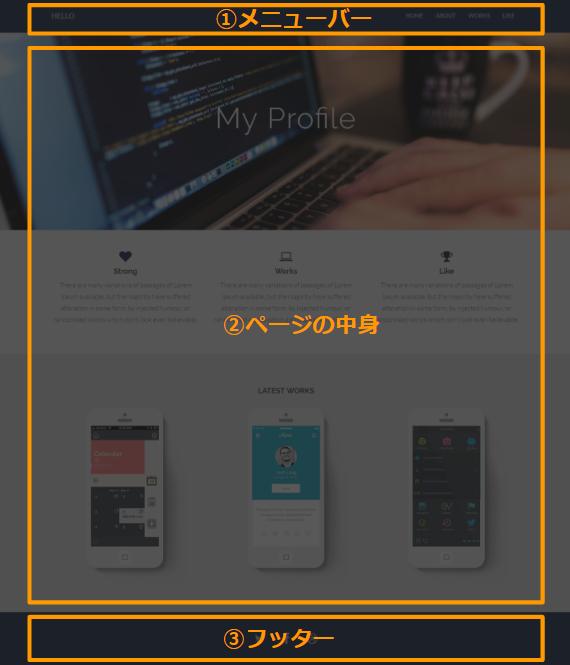 html_photo6