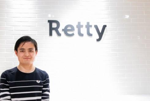 「技術が好きというマインドがすごく大切」Retty株式会社 李 泳浴氏