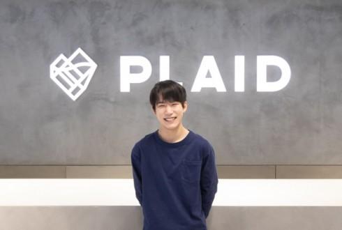 「急ぎすぎず、楽しみながらやればいい」株式会社PLAID 岡田秀之氏