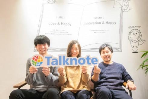 「どういう自分になりたいかが大切」Talknote株式会社|エンジニア座談会