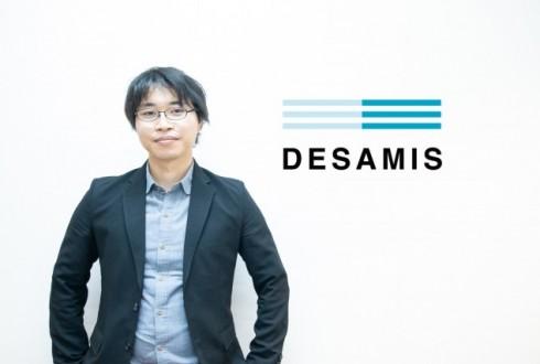「IoTで、畜産業界を次のステージへ進める」デザミス株式会社 小佐野 剛氏