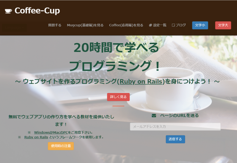 coffee-cup top画像