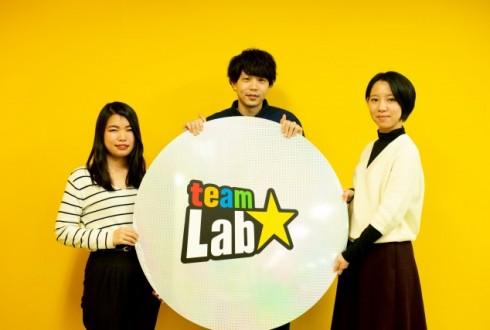 「エンジニアとして、絶対に成長できる環境」チームラボエンジニアリングで活躍する若き3人のエンジニア