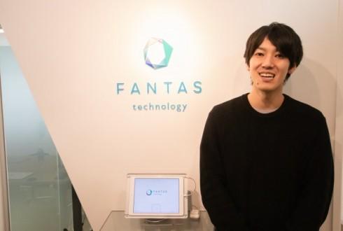 「1つの仕事で、特大のインパクトを与えられる」FANTAS technology株式会社 橋本 広歩氏