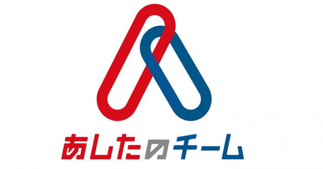 ashitanoteam_logo