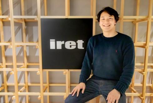 「一緒に新しいことに挑戦して欲しい」アイレット株式会社 福田 悠海氏