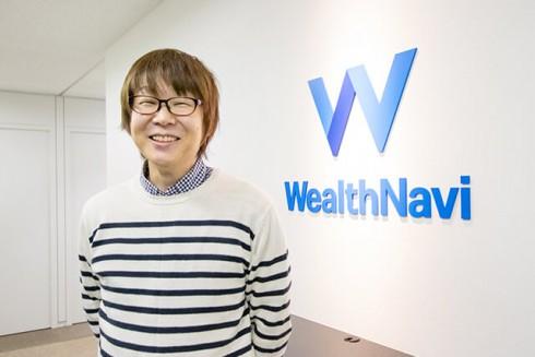 「身近な課題を解決するところから始めれば良い」ウェルスナビ株式会社 岸田 崇志氏