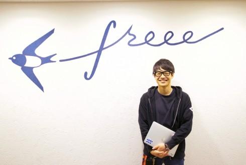 「本当に価値のあるものを追求しつづける」freee株式会社 長幡 陽太氏