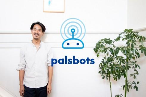 「ロボットに社会性を持たせる」パルスボッツ株式会社 美馬 直輝氏