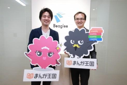 「ビジネス視点を持って開発する」株式会社ビーグリー 橋口 誠氏、川野 晋慈氏