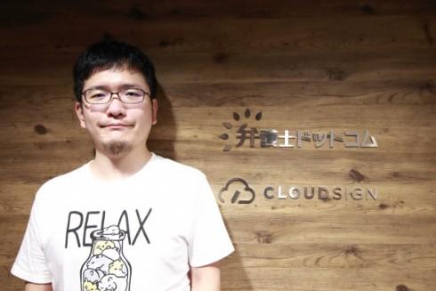 「小さいハードルを超え続けること」弁護士ドットコム株式会社 桑原 雄氏